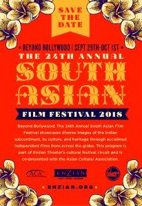 24th Annual South Asian Film Festival