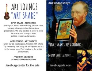 Art Lounge (Share)