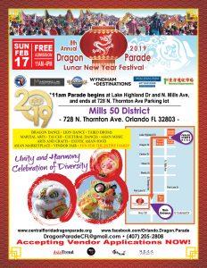Dragon Parade Lunar New Year Festival 2019