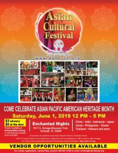 Asian Cultural Festival 2019