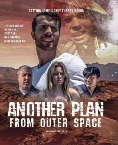 "Free Screening of ""Another Plan From Outer Space"" for Lily"