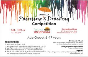 Umbrella Painting & Drawing Competition