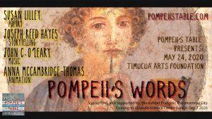 Pompeii's Words: A Poetic Exploration