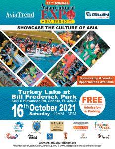 Asian Cultural EXPO 2021