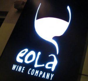 Eola Wine Company (soon, The Parkview)