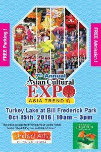 Asian Cultural EXPO 2016