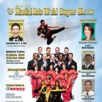 The 2017 Martial Arts World Super Show