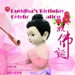 2017 Buddha's Birthday Celebration & Cultural Food Festival