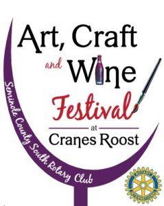 Art Craft & Wine Festival