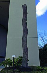 Thin Column